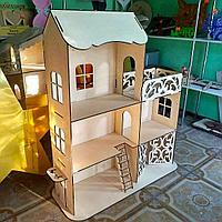 Кукольный эко домик для кукол Барби
