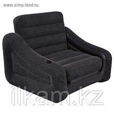 Кресло-трансформер надувное ,INTEX, 107 х 221 х 66 см, фото 3