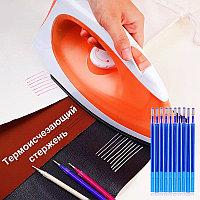 Термоисчезающий стержень для ткани (синий)