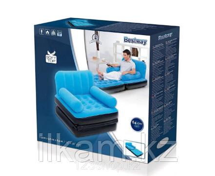 Надувное раскладное кресло Intex , 191 х 97 х 64 см