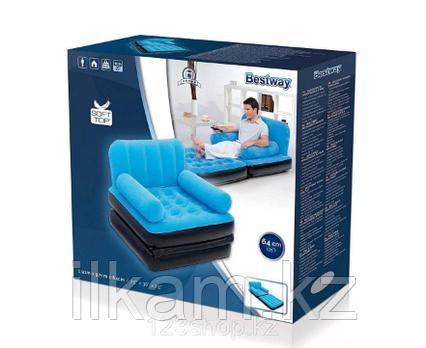 Надувное раскладное кресло Intex , 191 х 97 х 64 см, фото 2