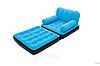 Кресло надувное раскладное  Intex , 191 х 97 х 64 см, фото 2