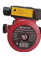 Насос циркуляционный UNIPUMP (Россия) UPC 25-80-180