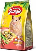 Корм Happy Jungle для хомяков