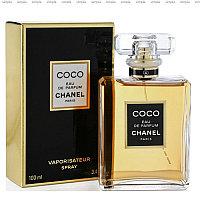 Chanel Coco парфюмированная вода объем 100 мл (ОРИГИНАЛ)
