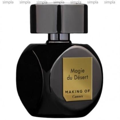 Making of Cannes Magie Du Desert парфюмированная вода объем 75 мл (ОРИГИНАЛ)