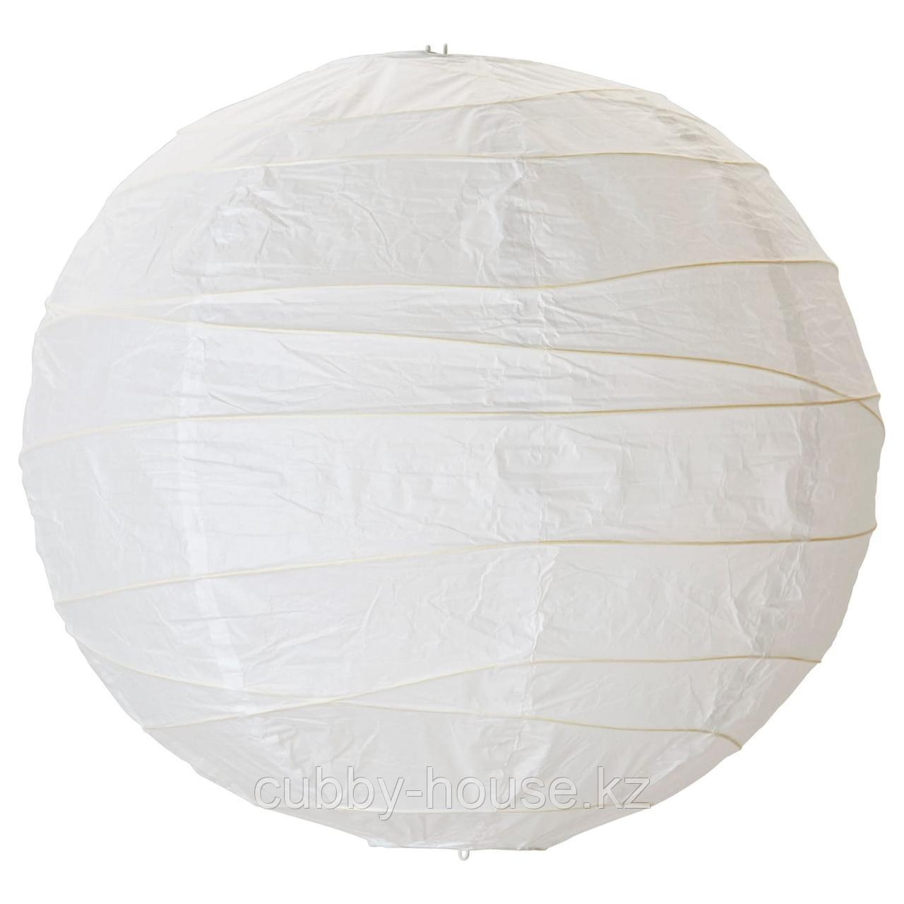 РЕГОЛИТ Абажур для подвесн светильника, белый, 45 см