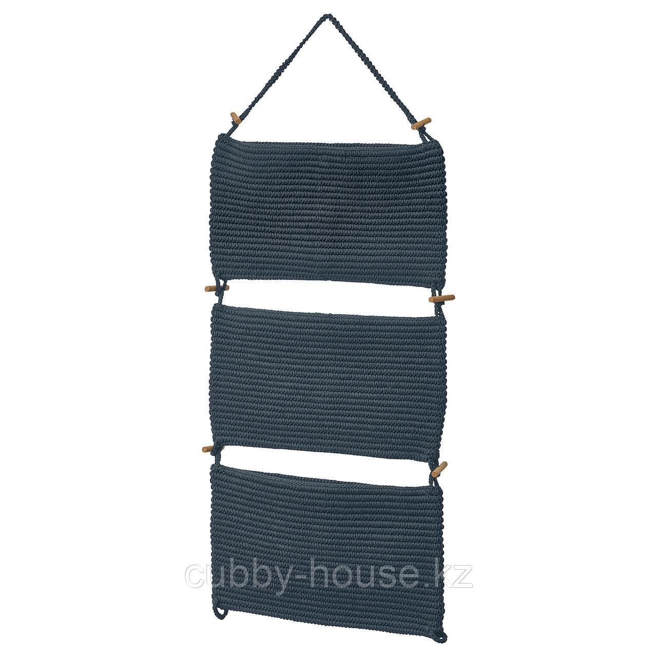 НОРДРЭНА Подвесной модуль д/хранения, синий, 35x90 см