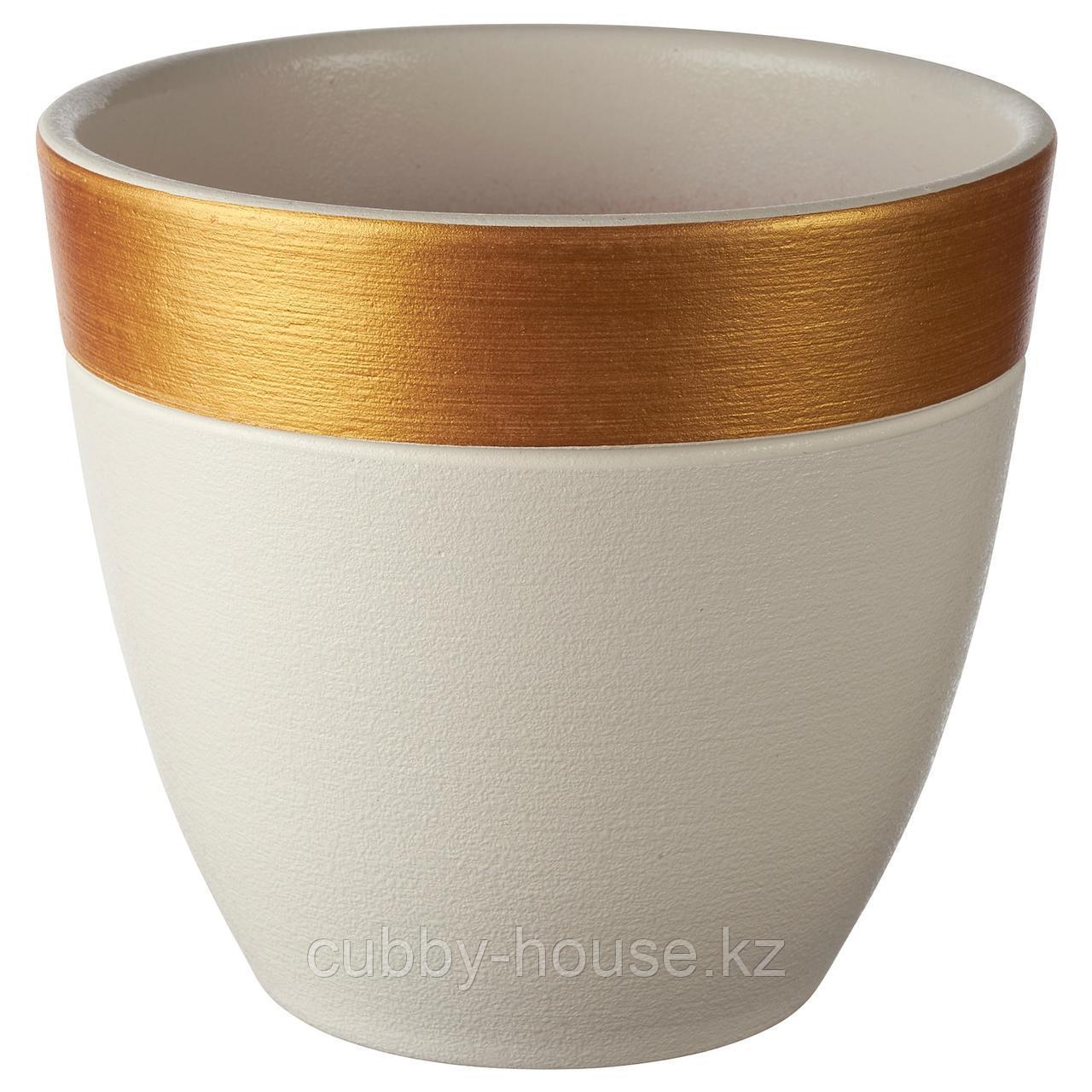 ЛАЙМПЕППАР Горшок цветочный, белый, золотой полоска, 12 см