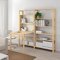 ИВАР 2 секции д/хранения+складной столик, сосна, 175x30-104x179 см