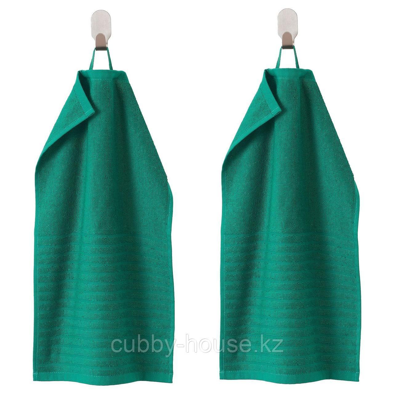 ВОГШЁН Полотенце, темно-зеленый, 30x50 см