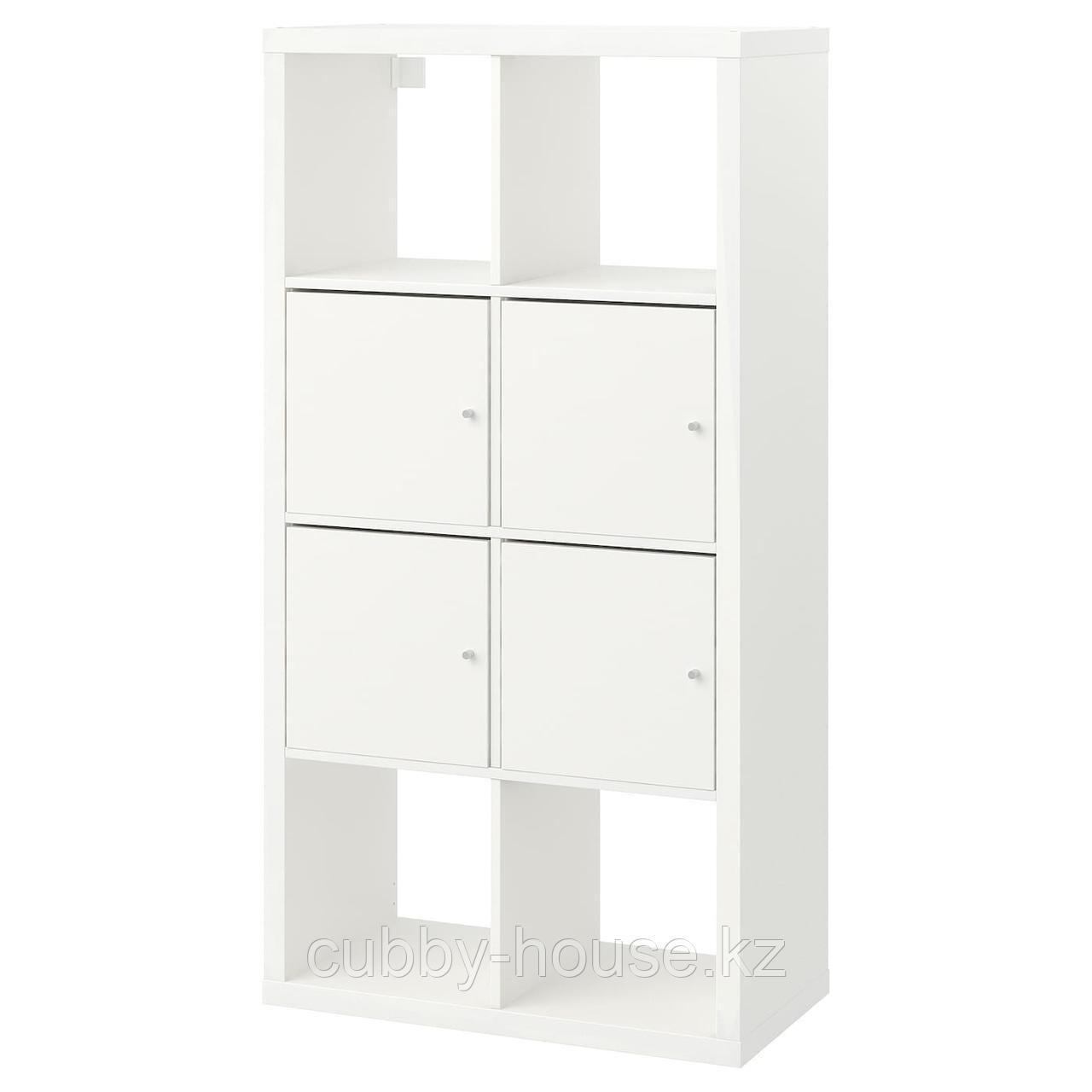КАЛЛАКС Стеллаж с дверцами, белый, 77x147 см