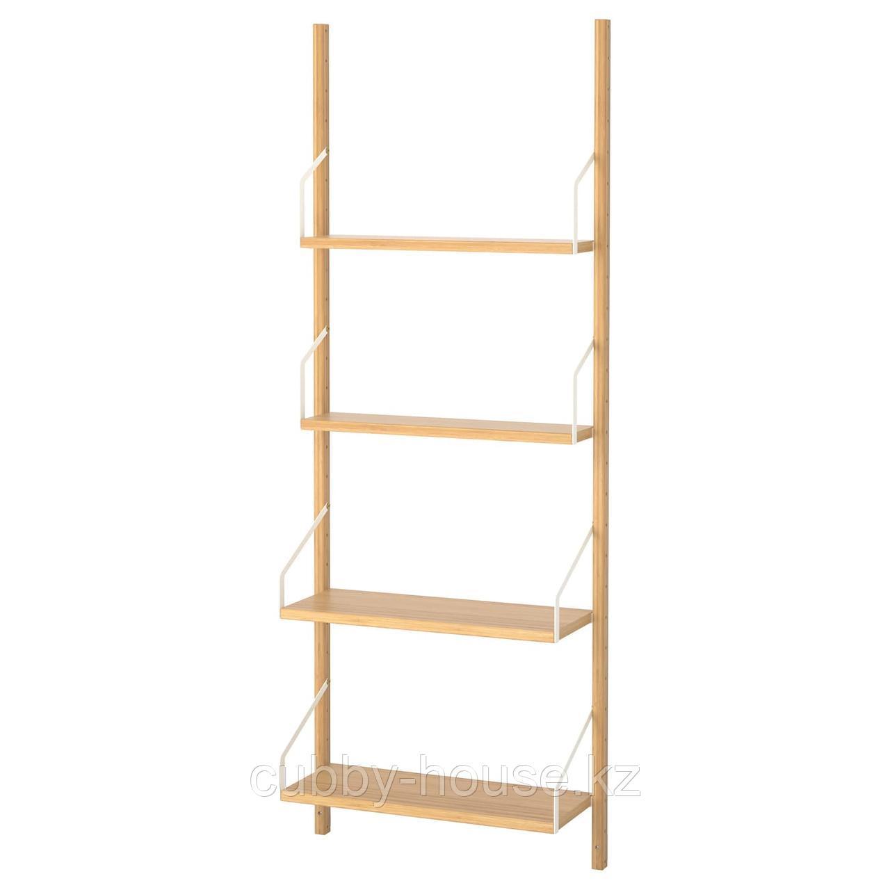 СВАЛЬНЭС Комбинация полок, бамбук, 66x25x176 см