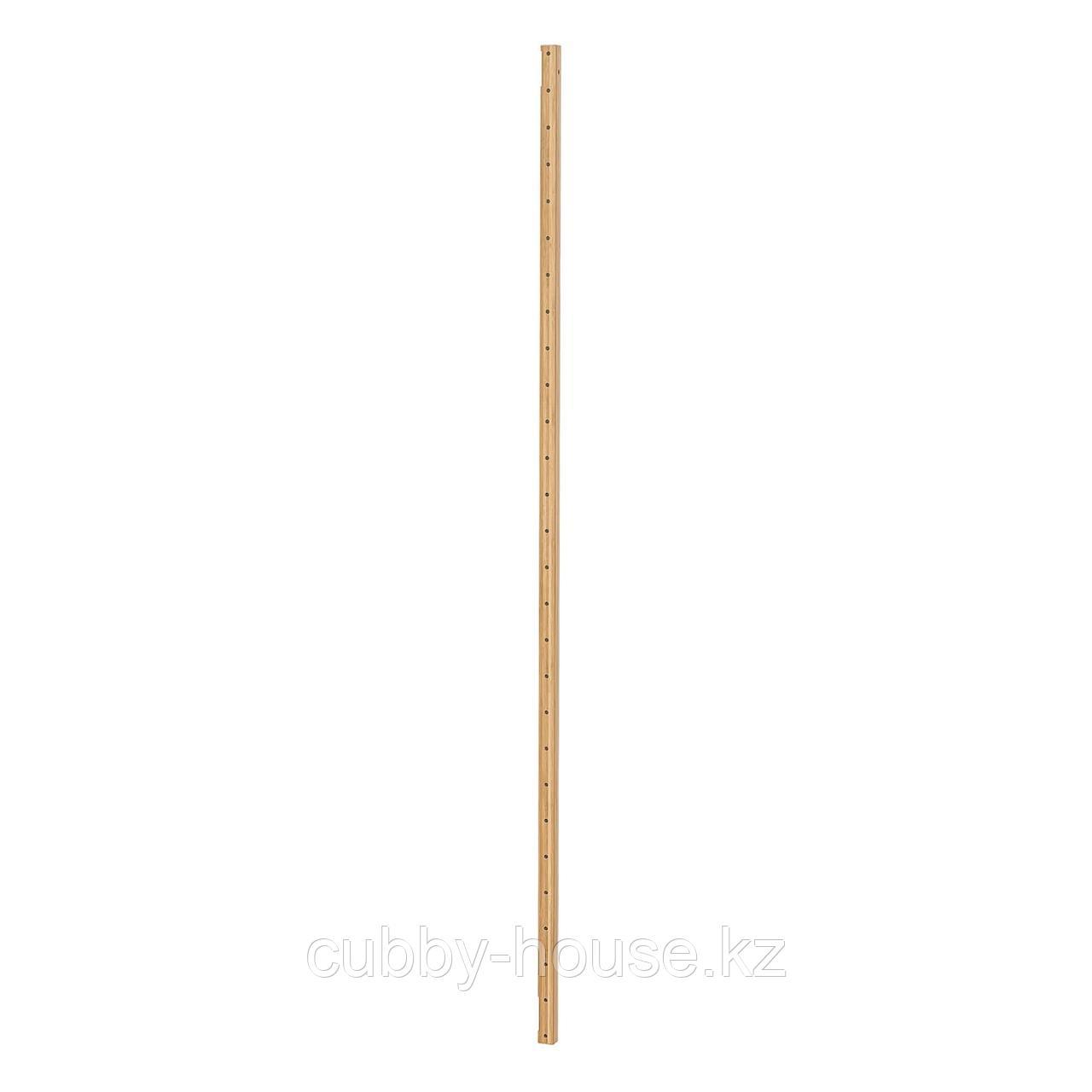 СВАЛЬНЭС Настенная шина, бамбук, 176 см