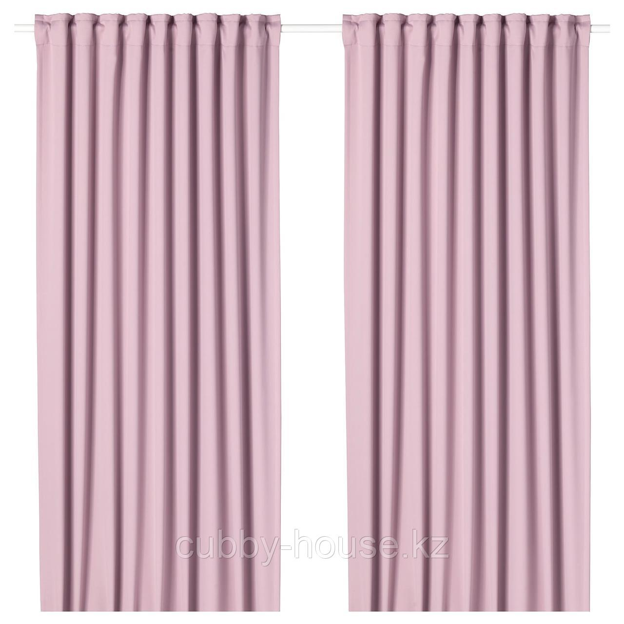 МАЙГУЛЛ Затемняющие гардины, 1 пара, светло-розовый, 145x300 см