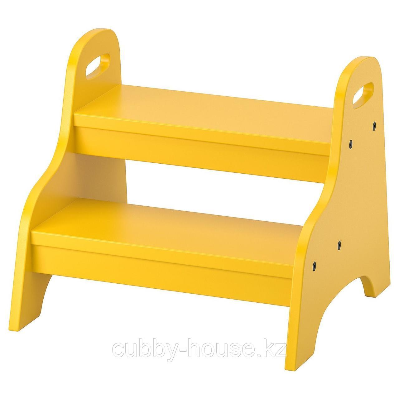 ТРУГЕН Детский табурет-лестница, желтый, 40x38x33 см