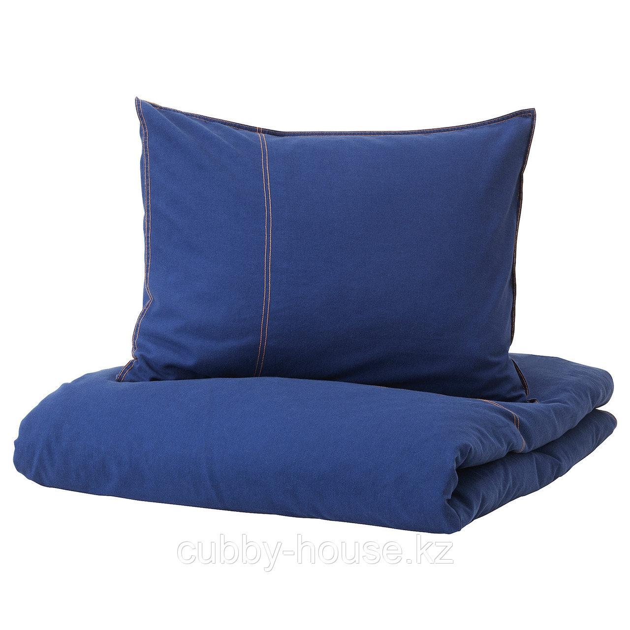 СОНГЛЭРКА Пододеяльник и 1 наволочка, темно-синий, 150x200/50x70 см