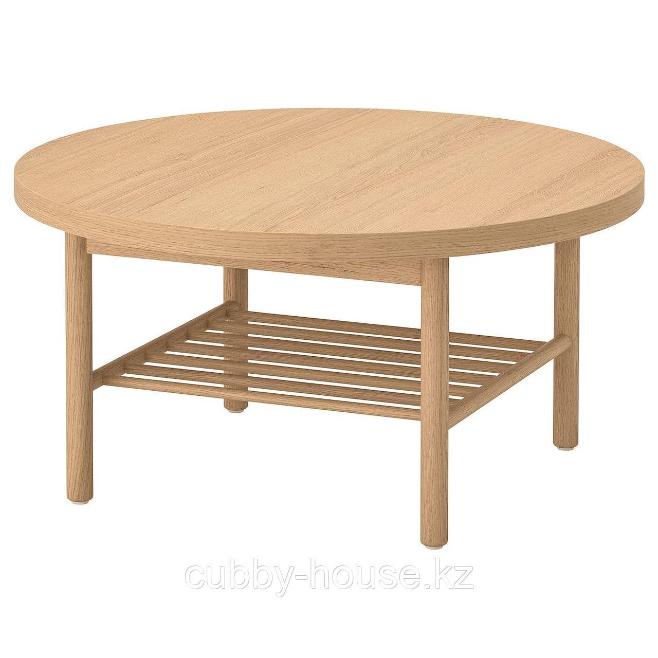 ЛИСТЕРБИ Журнальный стол, белая морилка дуб, 90 см