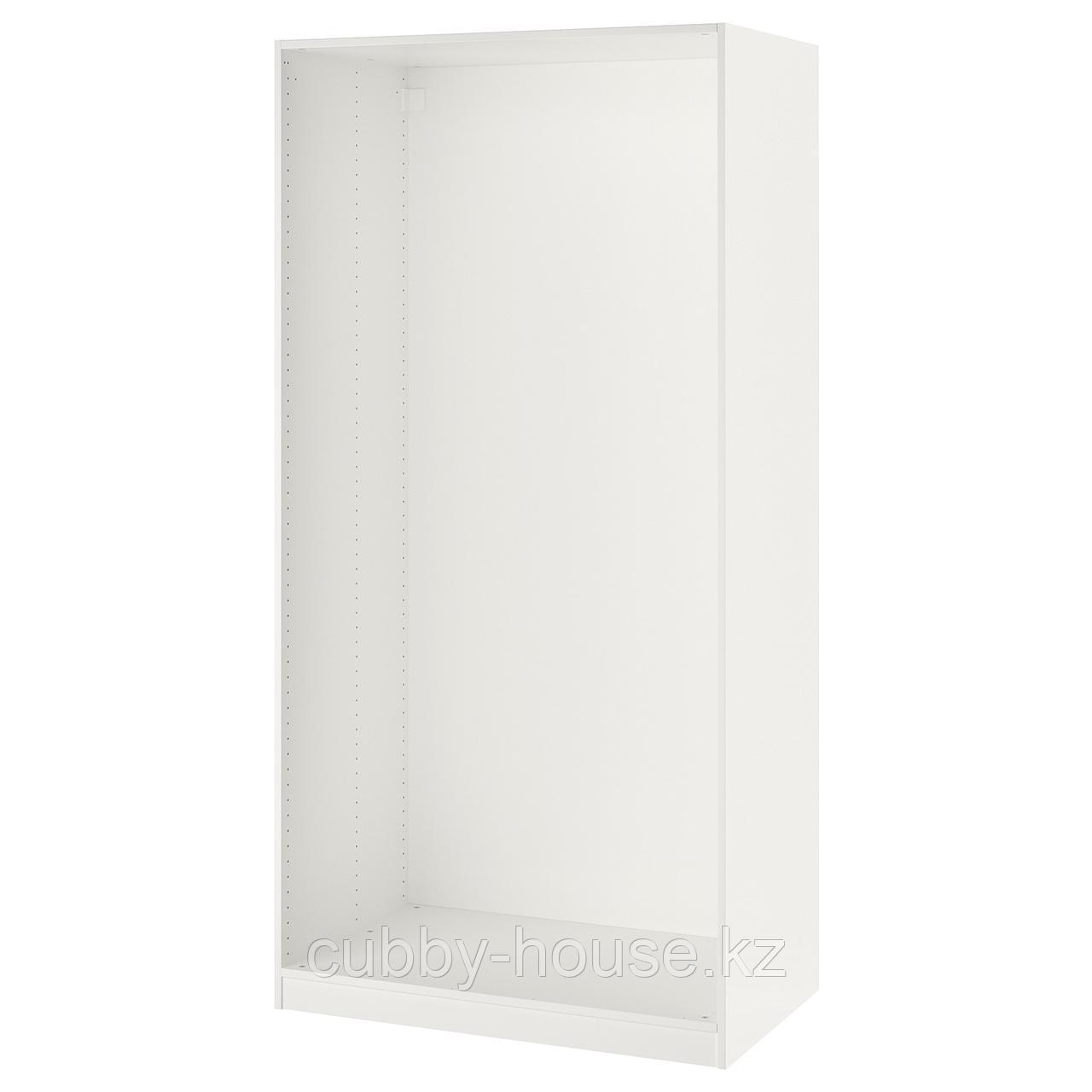 ПАКС Каркас гардероба, белый, 100x58x201 см