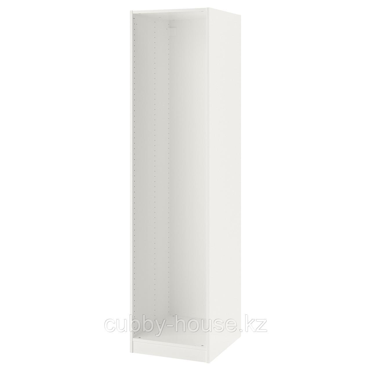 ПАКС Каркас гардероба, белый, 50x58x201 см
