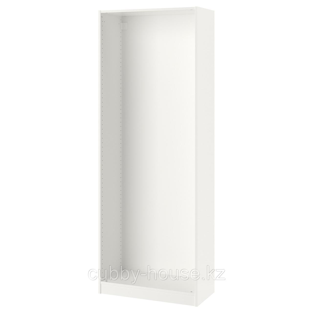 ПАКС Каркас гардероба, белый, 75x35x201 см