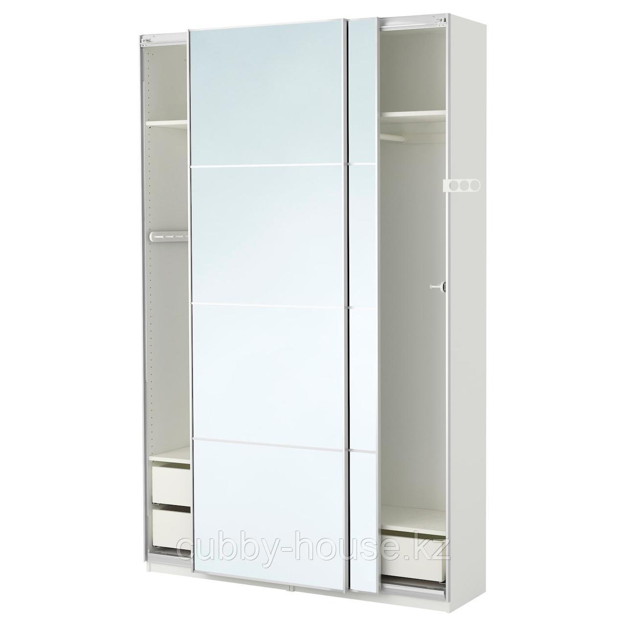 ПАКС Гардероб, белый, Аули зеркальное стекло, 150x44x236 см
