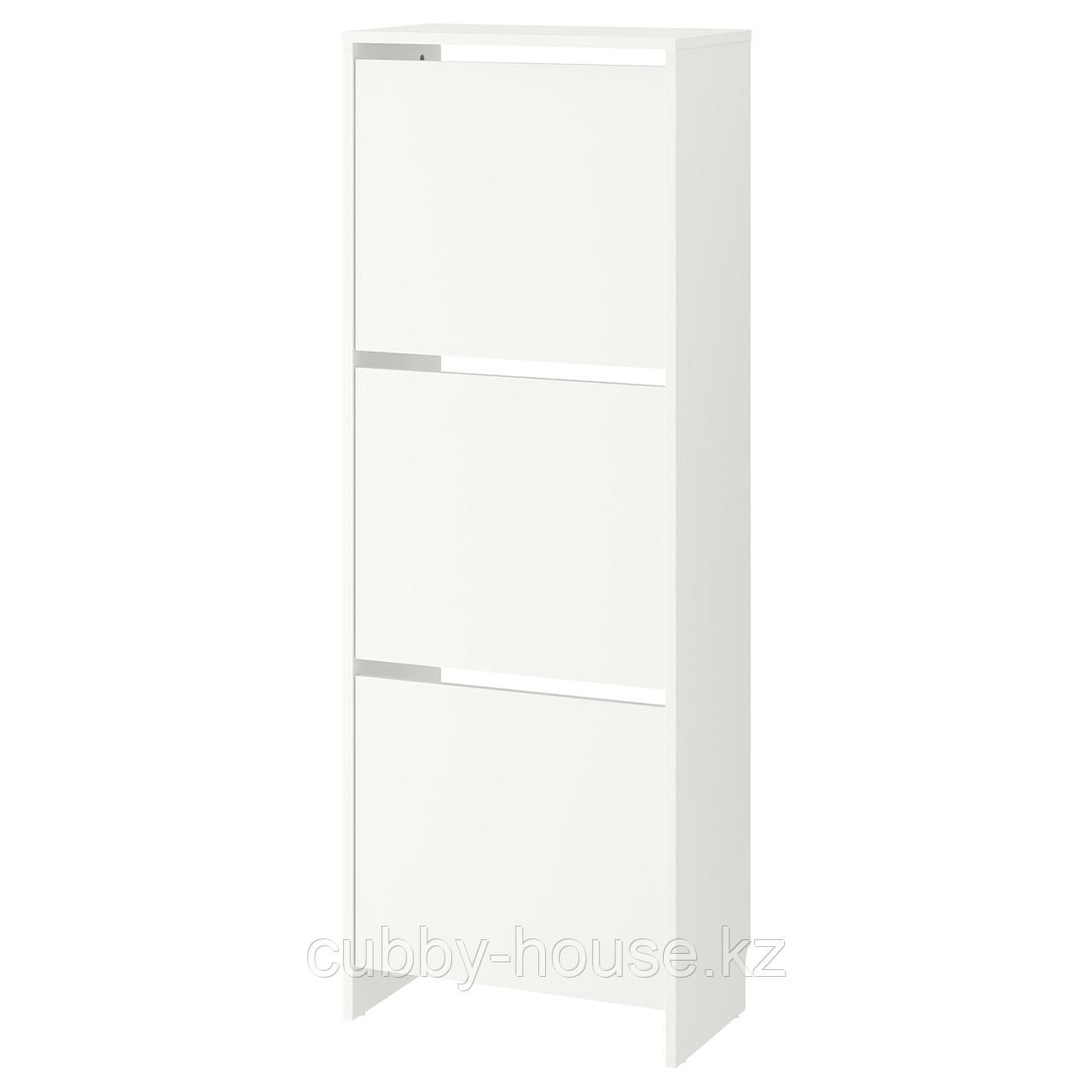 БИССА Галошница,3 отделения, белый, 49x135 см