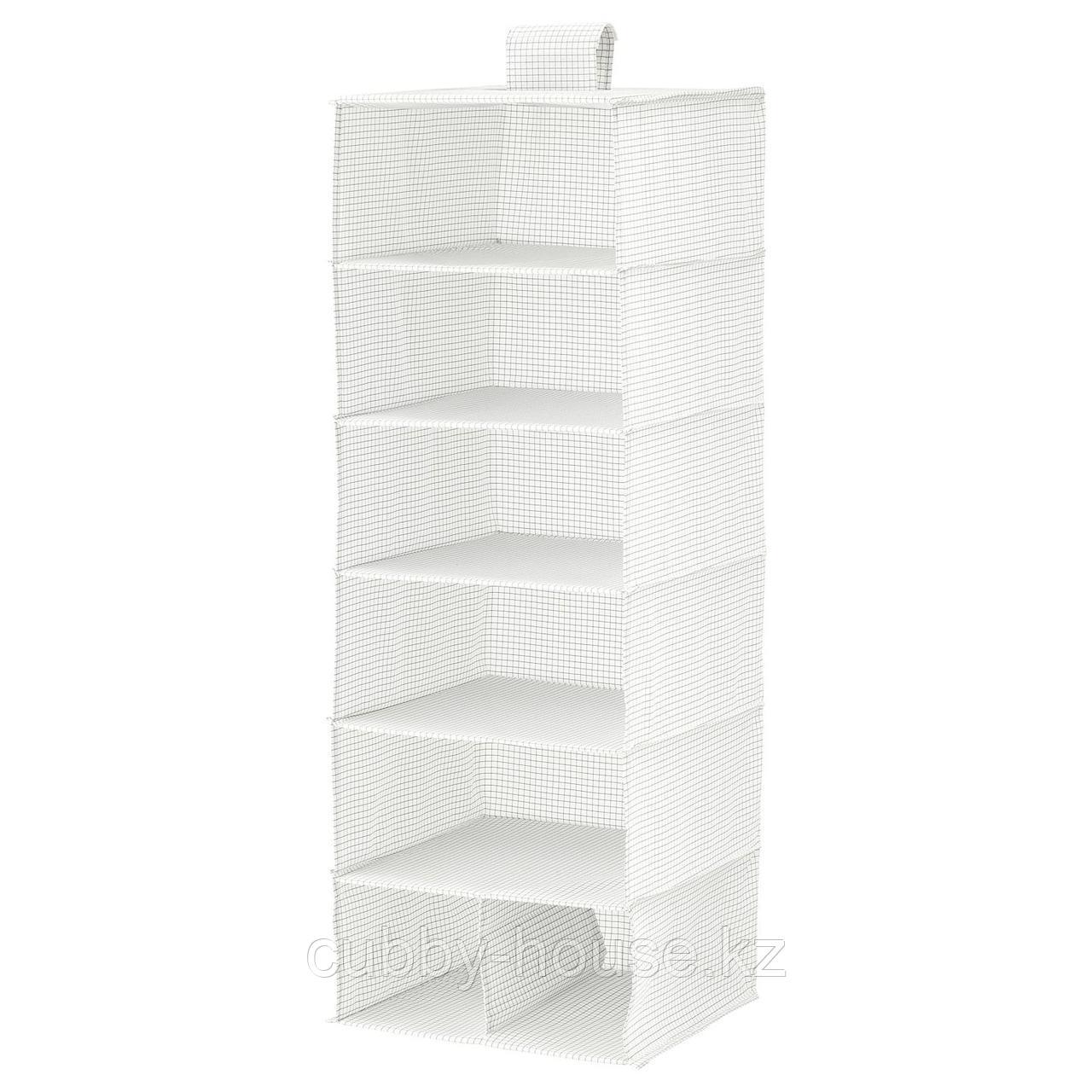СТУК Модуль для хранения/7 отделений, белый/серый, 30x30x90 см