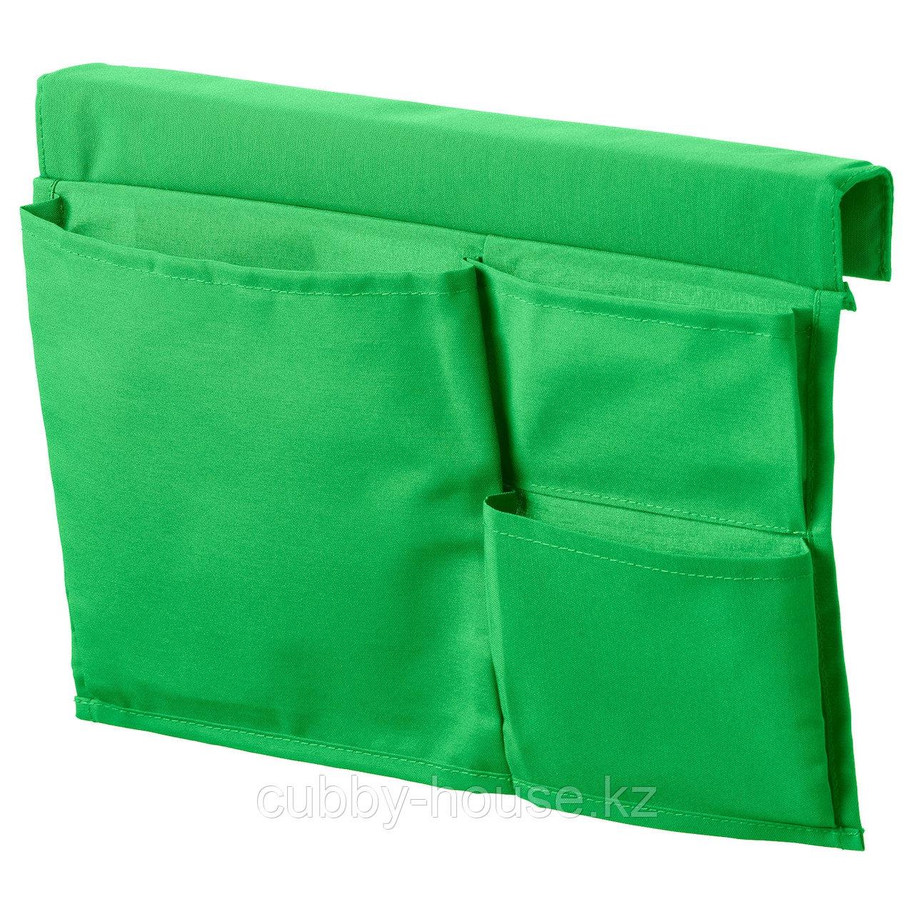 СТИККАТ Карман д/кровати, зеленый, 39x30 см