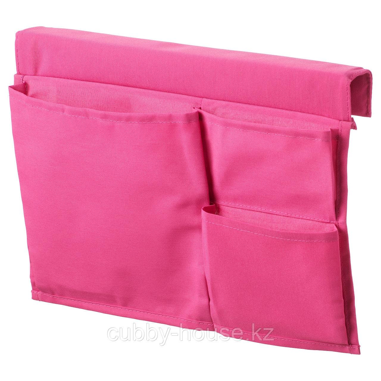 СТИККАТ Карман д/кровати, розовый, 39x30 см