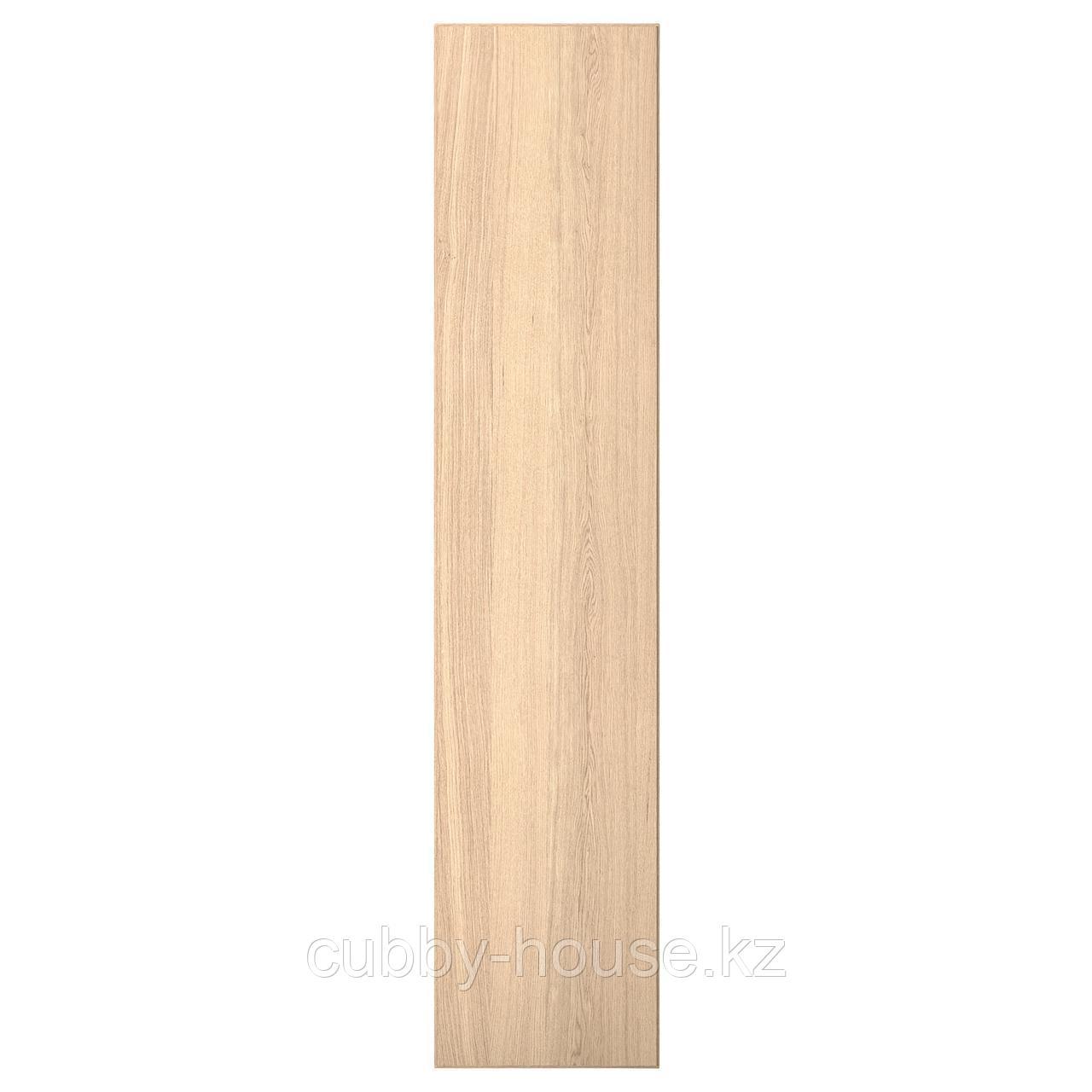 РЕПВОГ Дверь, дубовый шпон, беленый, 50x229 см