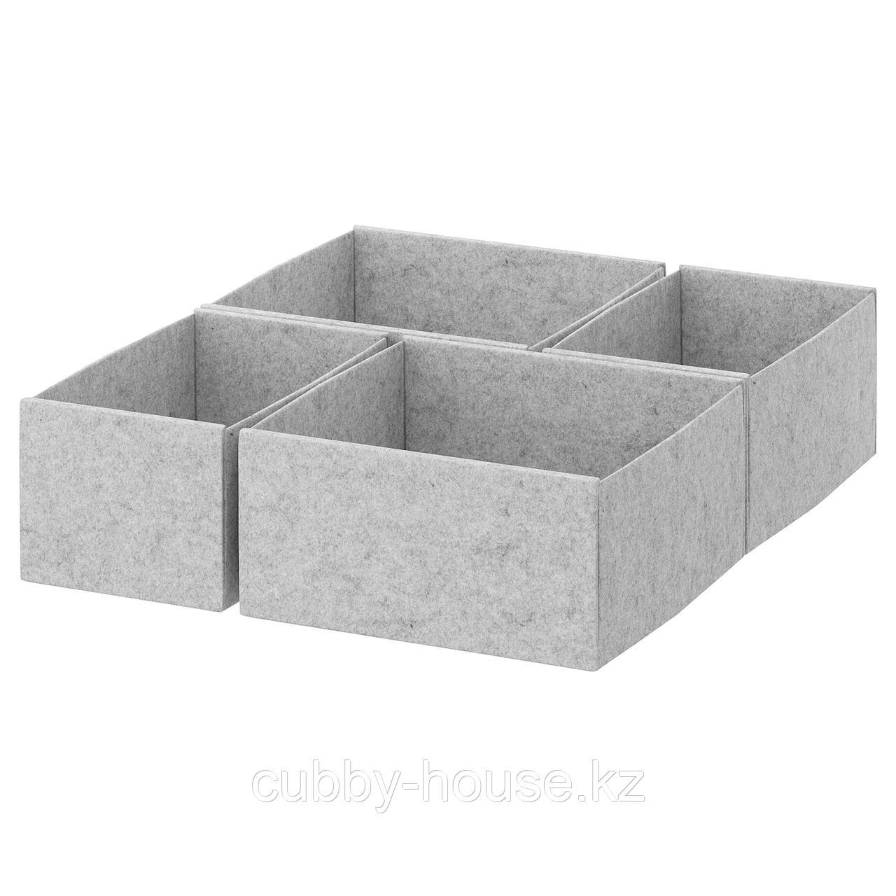 КОМПЛИМЕНТ Коробка, 4 шт., светло-серый, 50x58 см