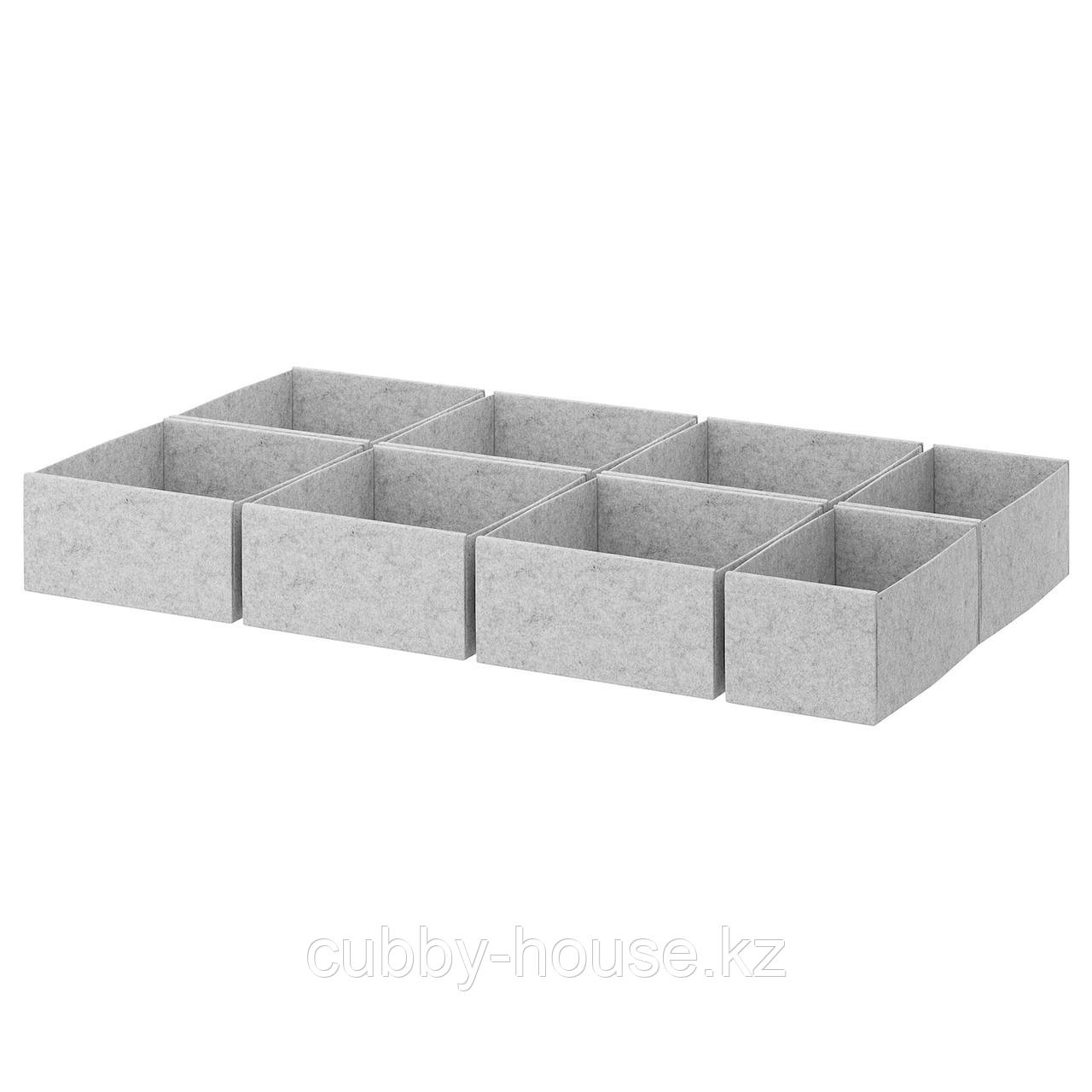 КОМПЛИМЕНТ Коробка, 8 шт., светло-серый, 100x58 см