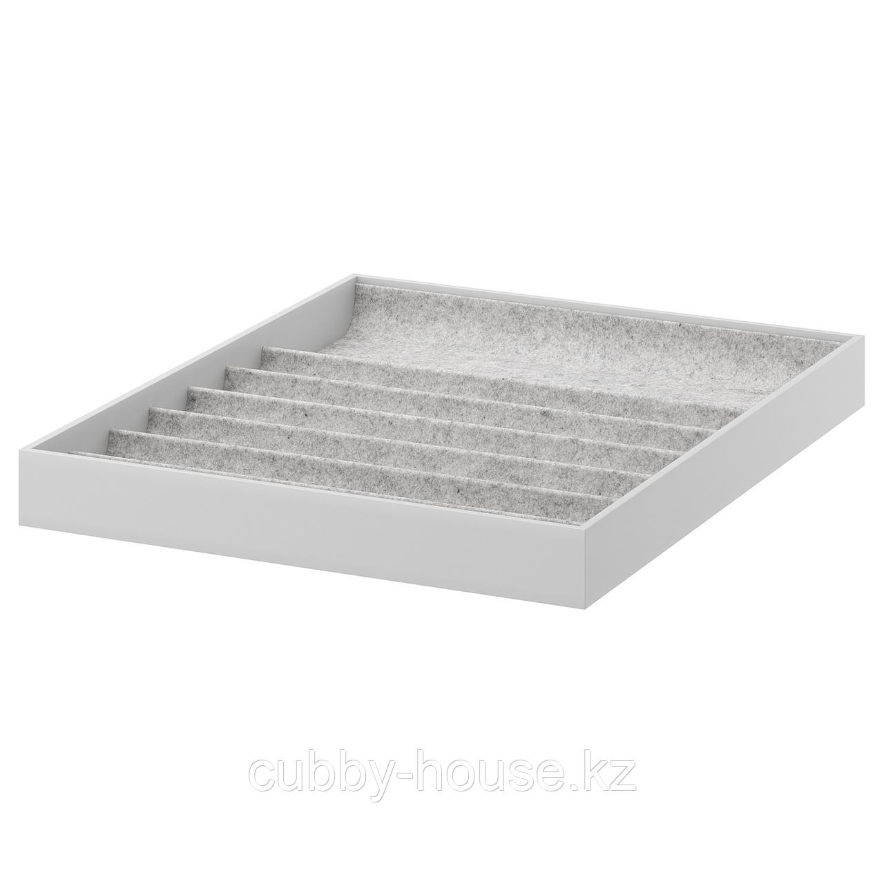 КОМПЛИМЕНТ Вставка с отделениями, светло-серый, 40x53x5 см