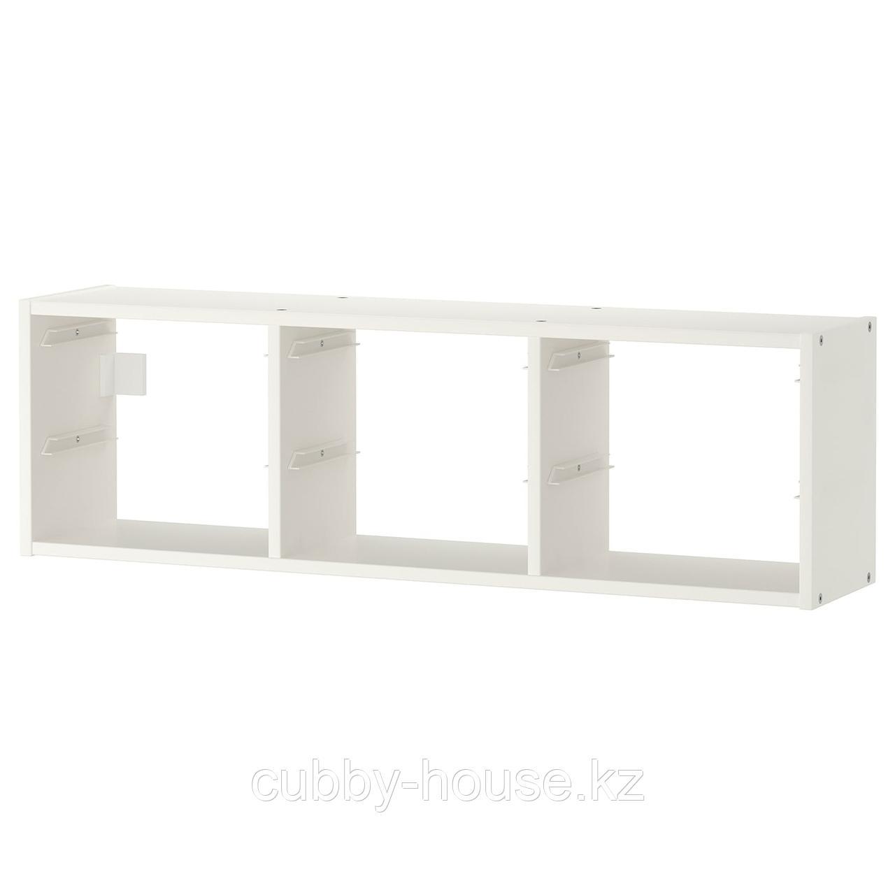 ТРУФАСТ Настенный модуль для хранения, белый, 99x30 см
