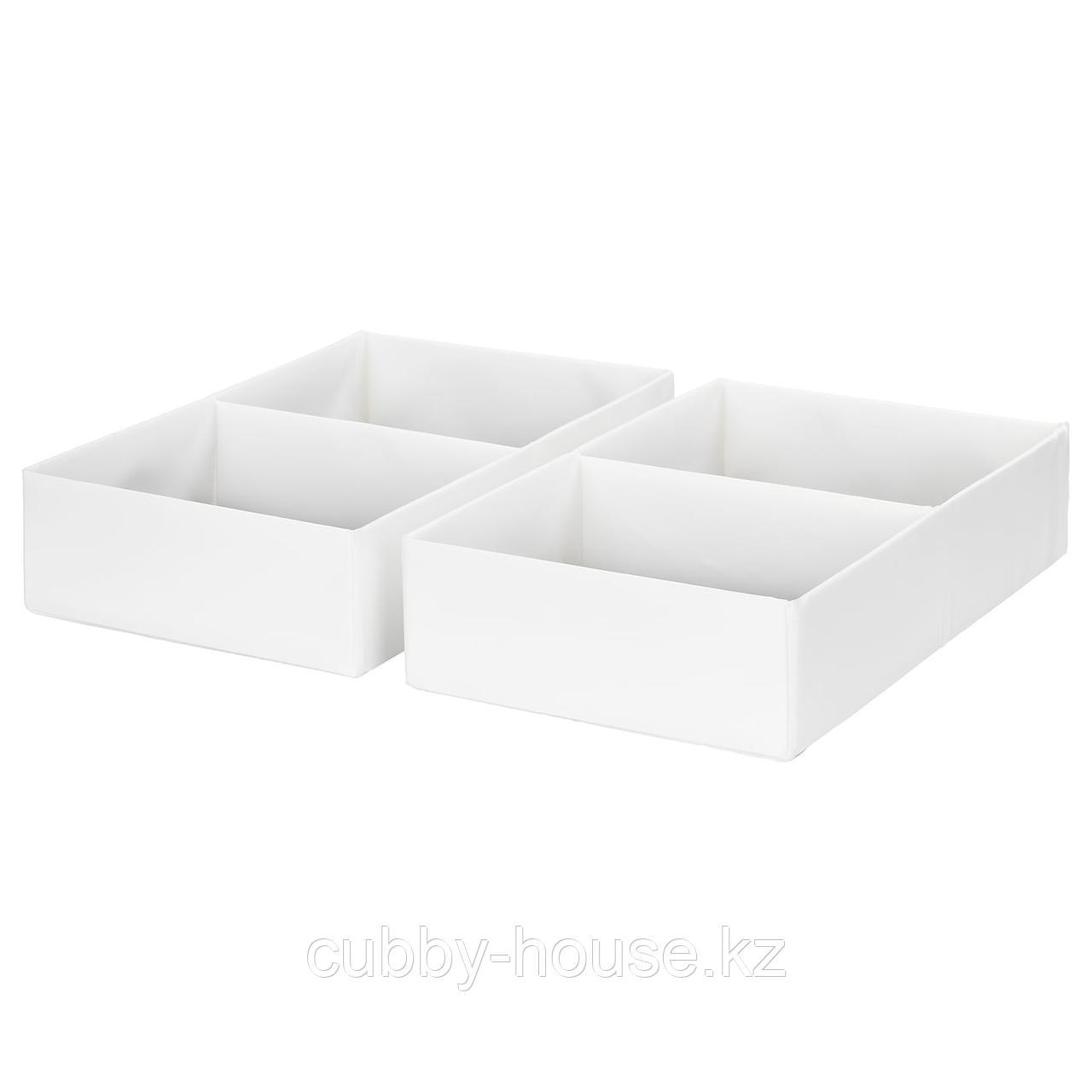 РАССЛА Ящик с отделениями, белый, 25x41x9 см