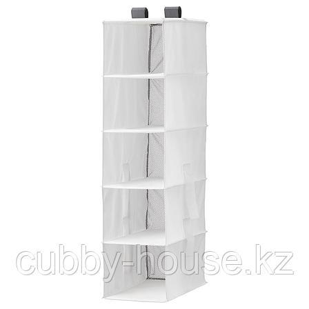 РАССЛА Модуль для хранения с 5 отделениями, белый, 25x40x98 см, фото 2