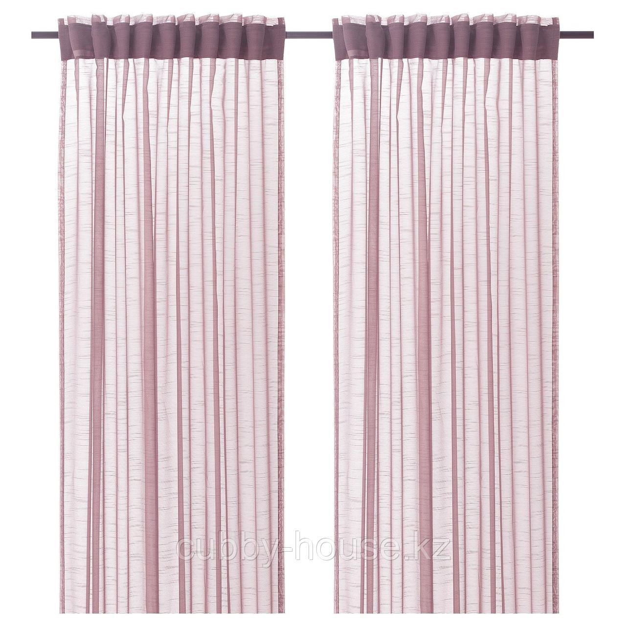 ГЕРТРУД Гардины, 2 шт., розовый, 145x300 см