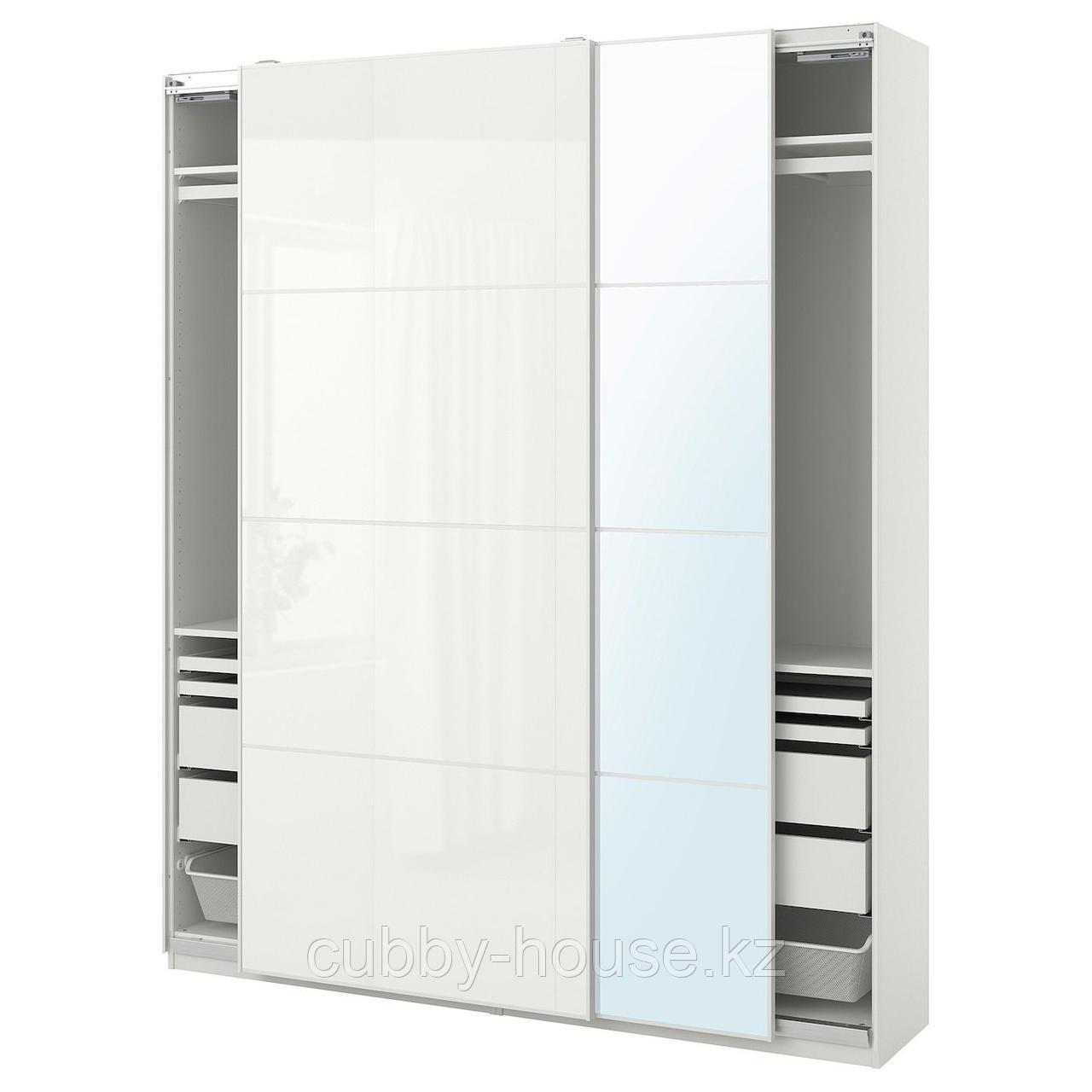ПАКС / ФЭРВИК/АУЛИ Гардероб, комбинация, белый, белое стекло зеркальное стекло, 200x44x236 см