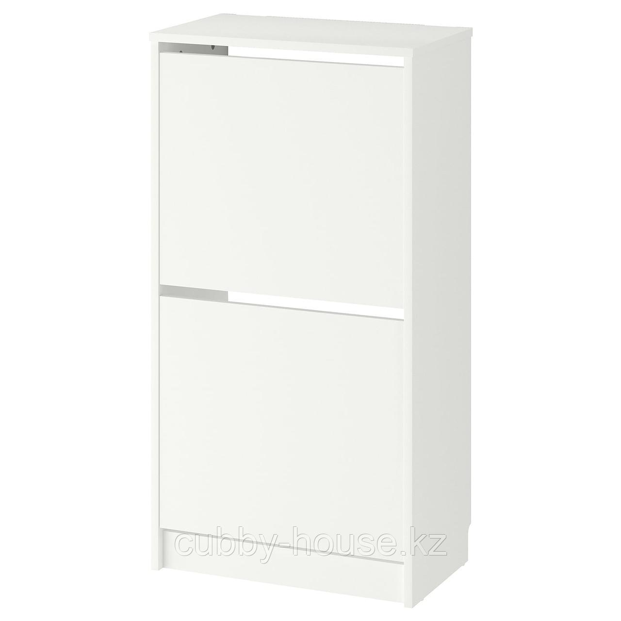 БИССА Галошница с 2 отделениями, белый, 49x93 см