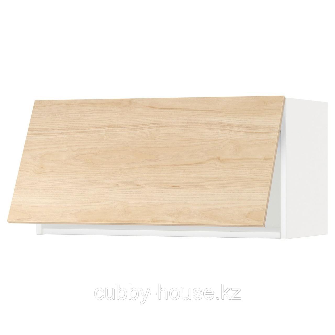 МЕТОД Горизонтальный навесной шкаф, белый, Аскерсунд под светлый ясень, 80x40 см