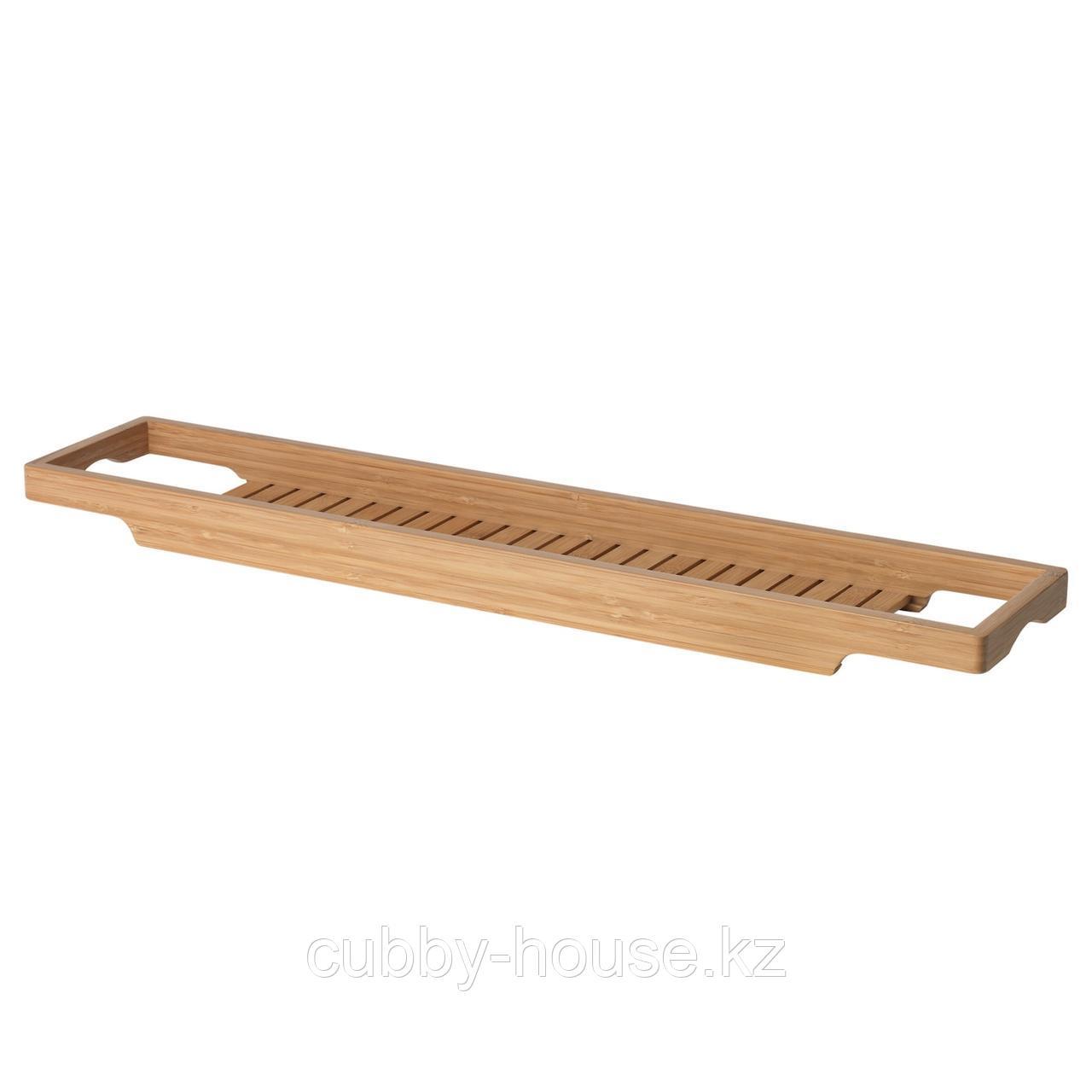 ХАВЕРН Полка для ванны, бамбук, 70 см