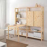 ИВАР 2 секции д/хранения+складной столик, 175x30-104x179 см