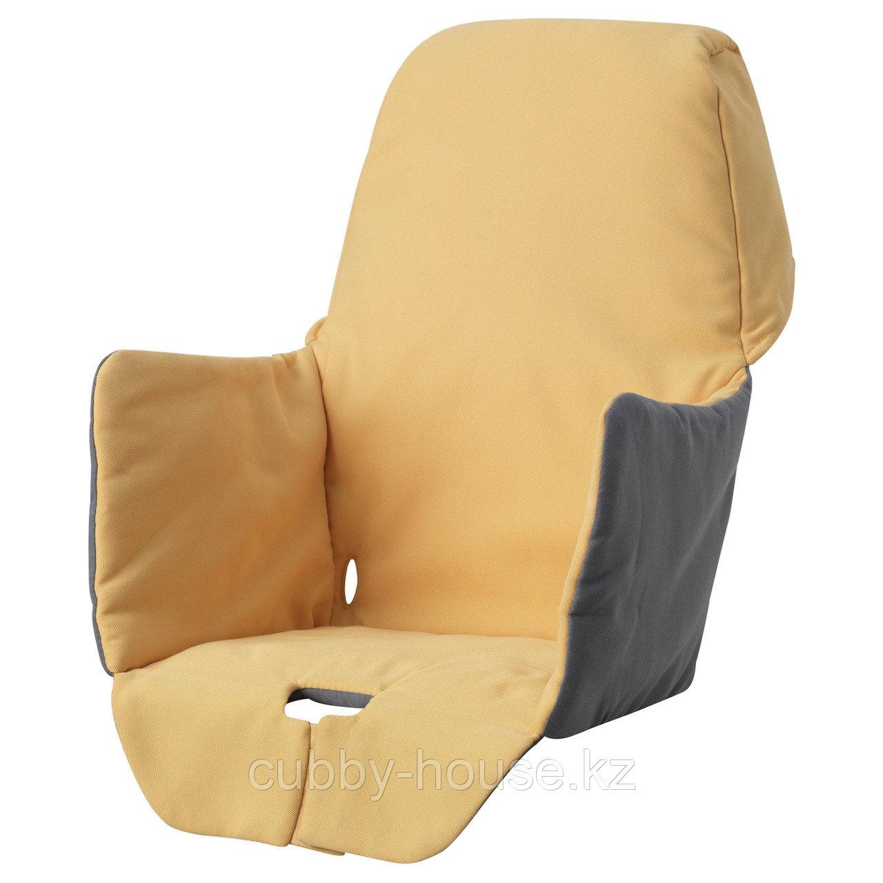 ЛАНГУР Мягкий чехол высокого стульчика, желтый