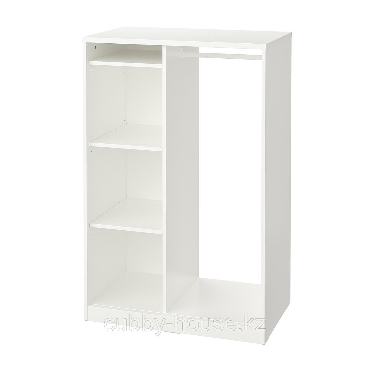 СЮВДЕ Открытый гардероб, белый, 80x123 см