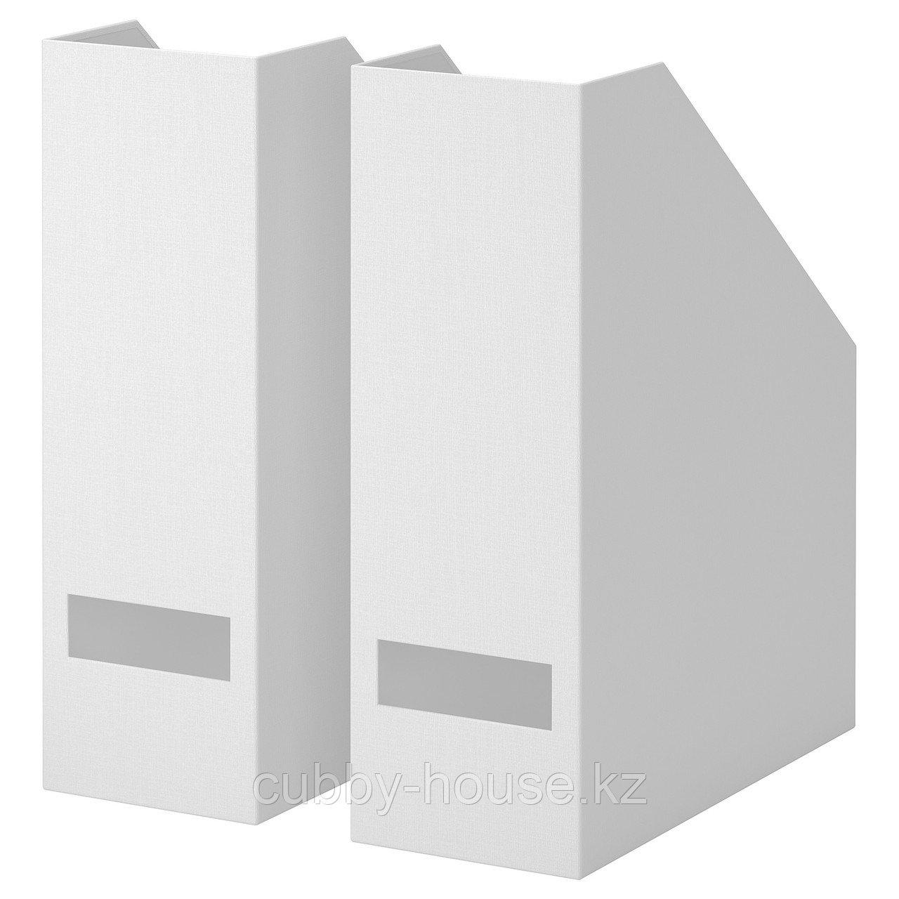 ТЬЕНА Подставка для журналов, белый