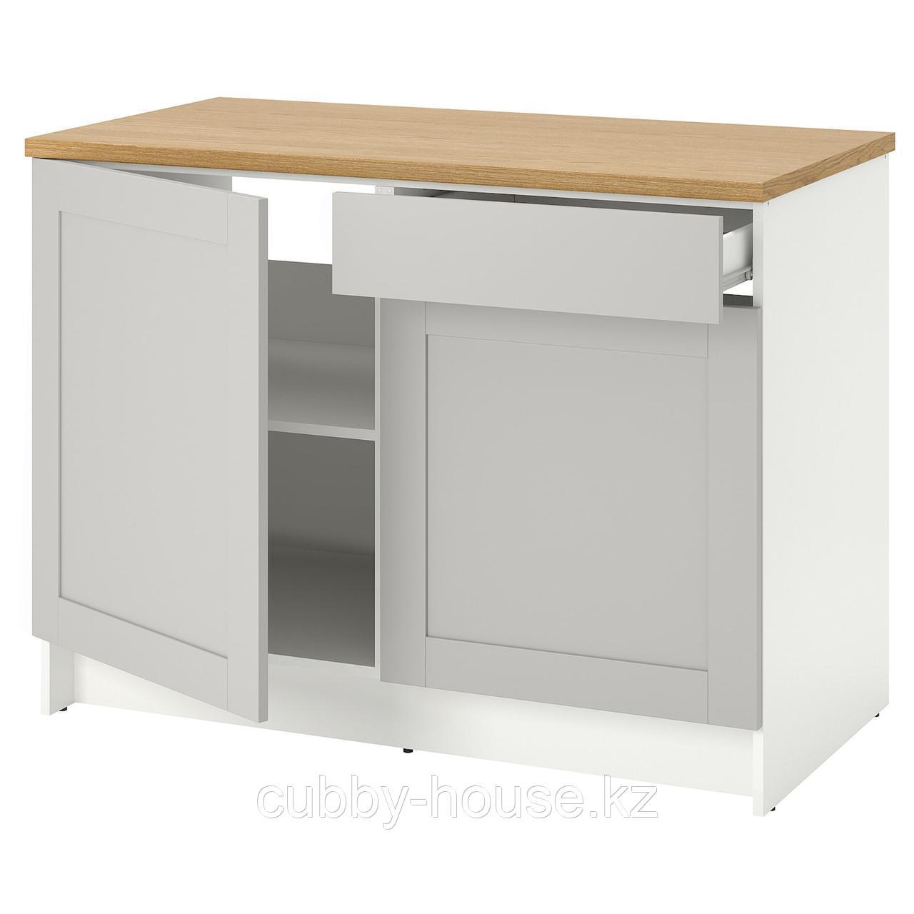 КНОКСХУЛЬТ Напольный шкаф с дверцами и ящиком, серый, 120 см