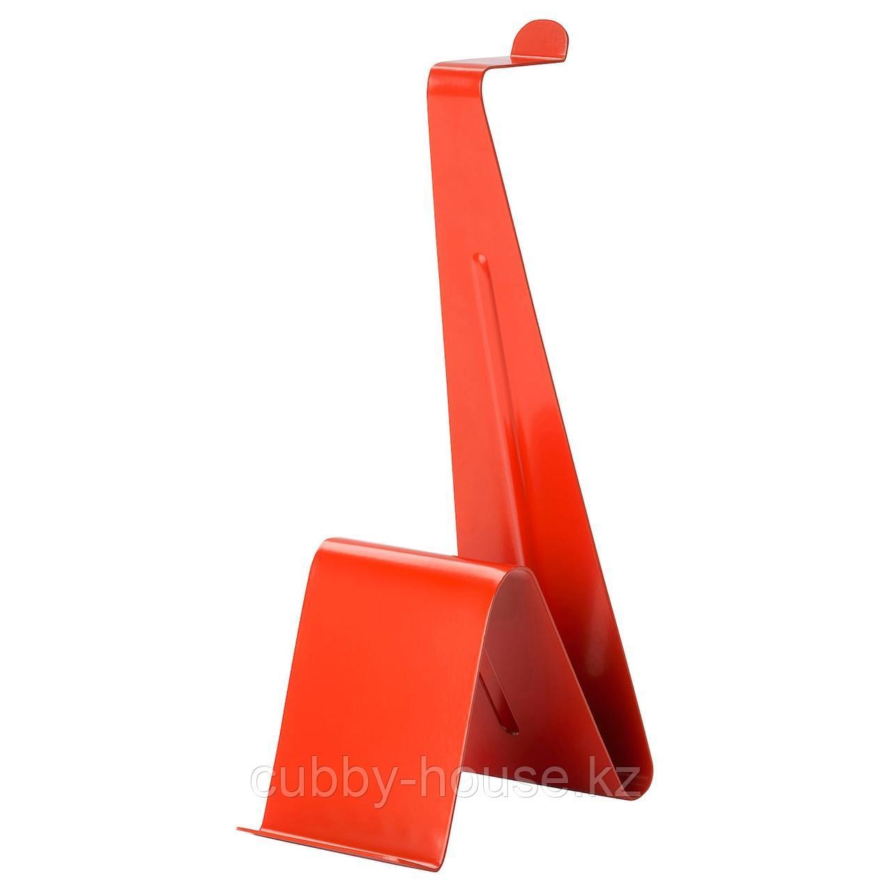МЁЙЛИГХЕТ Подставка для планшета и наушников, красный