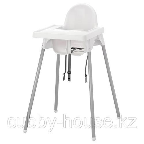 АНТИЛОП Высокий стульчик со столешн, серебристый белый, серебристый