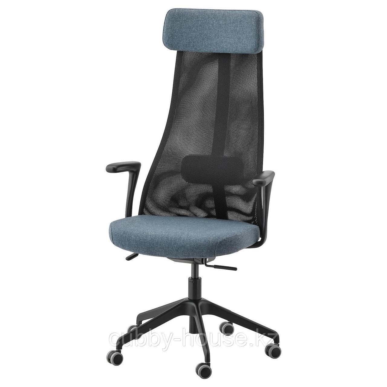 ЭРВФЬЕЛЛЕТ Рабочий стул с подлокотниками, Гуннаред синий, черный